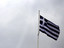The Greek national flag.