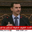 President Assad adressing the Syrian parliament.