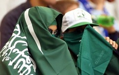 Saudi women athletes