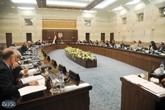 Gabinete sirio