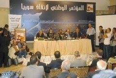 Conference on Syria