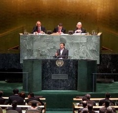 President Ahmadinejad during the 67th Session of the General Assembly