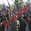MKO Terrorists