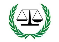 International Common Law Court of Justice logo