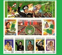 Stamps of the Libyan Jamahiriya