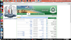 Administration Panel of the Ministry of Defense websites