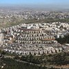 A general view of Ramat Shlomo