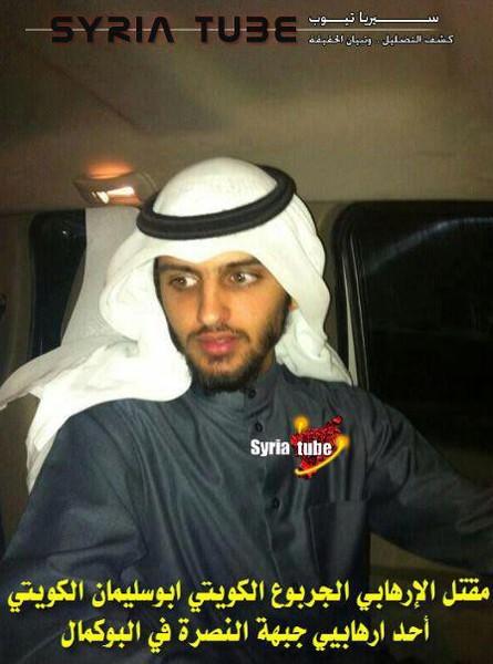 Siria yihadistas Kuwait